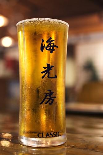 Kaiboukou Beer