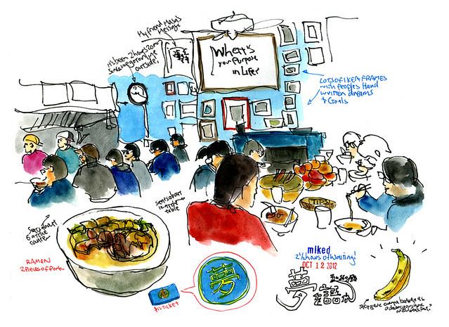 Yume wo Katare: Restaurant interior