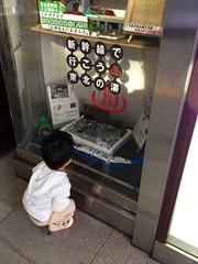 朝散歩 - 駅 (2012/10/13)