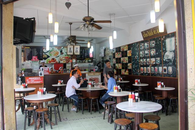 Kope Hya Tai Ke (โกปี๊เฮี๊ยะไถ่กี่) - Coffee Shop in Bangkok