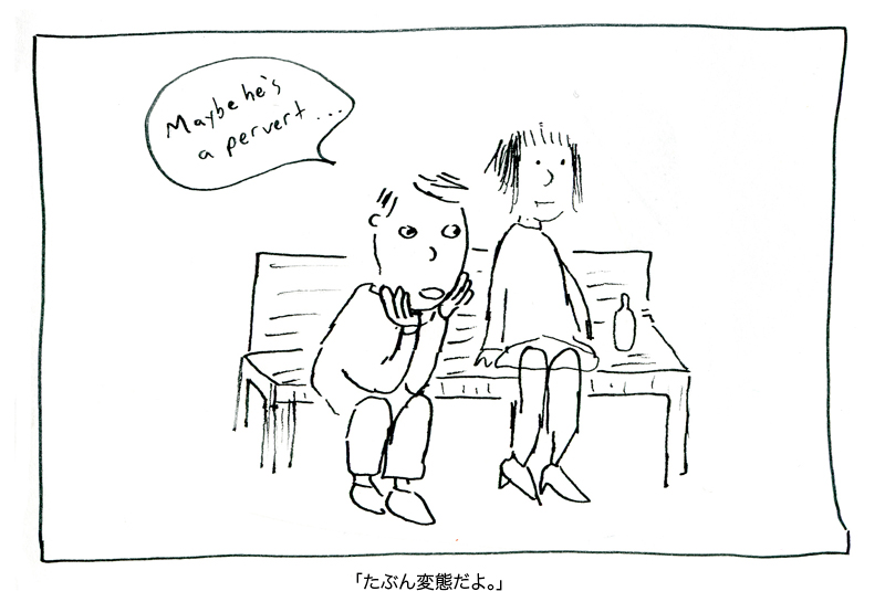 22_jap800