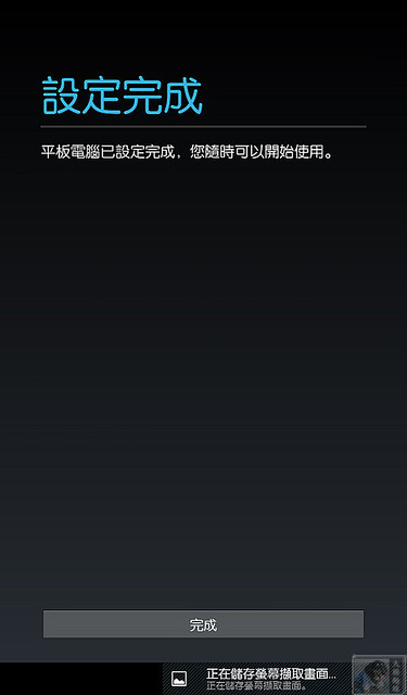 Screenshot_2012-10-15-22-54-38.jpg
