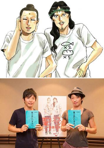 121016(2) – 劇場版《聖☆おにいさん (聖☆哥傳)》提前到2013年春天上映(笑),敲定兩大日劇男星分別演出佛祖、耶穌!