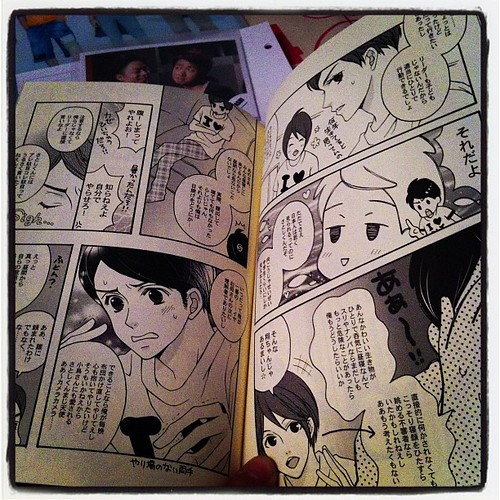 Mi primer doujinshi ^^ Si me engancho será culpa de @arimi_skywalker :)