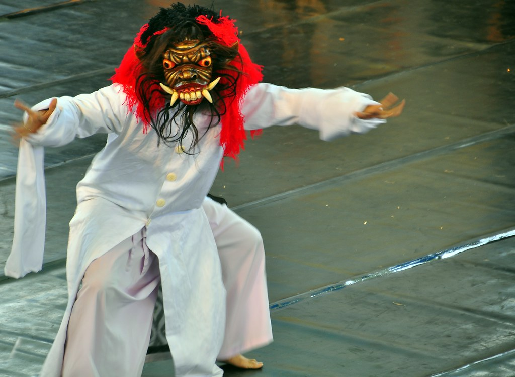 Indonesian Masked Dancer -- Andong Mask Festival 2012