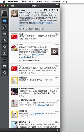 スクリーンショット 2012-10-20 21.48.24