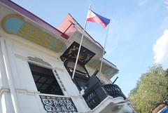 Emilio Aguinaldo Museum
