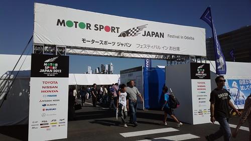 MOTOR SPORT JAPAN 2012