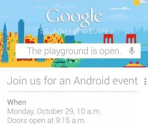 приглашение Google Android 4.2
