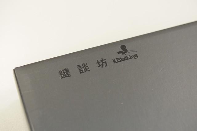 20121024 KBtalking Pro 鍵盤