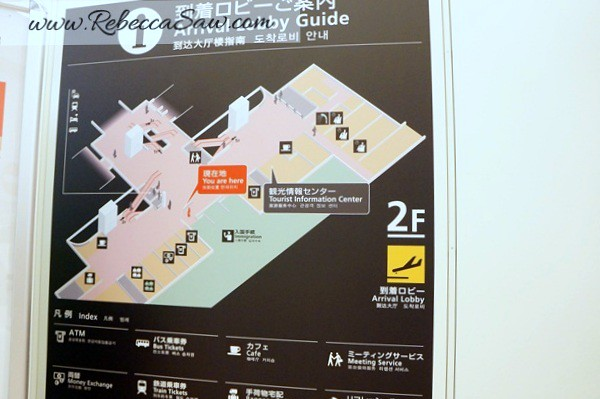 haneda airport japan - rebecca saw japan trip with airasia  (12)