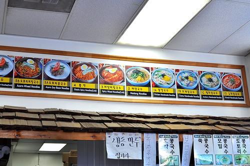 Ma Dang Gook Soo - Los Angeles - Koreatown