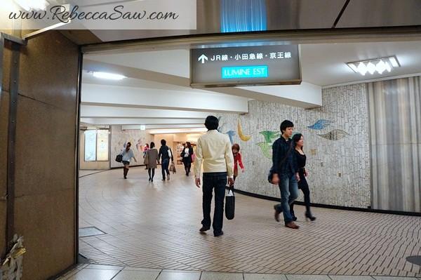 Japan day 1 - Shibuya & Harajuku  (52)