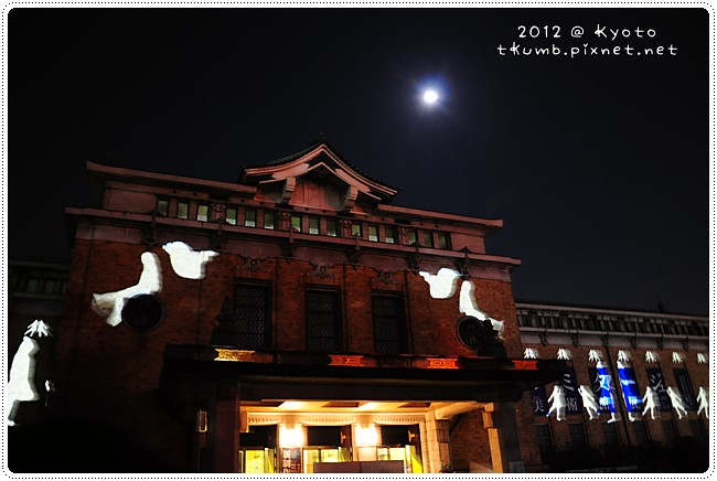美術館點燈 (6).jpg