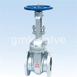 cast steel wedge gate valve