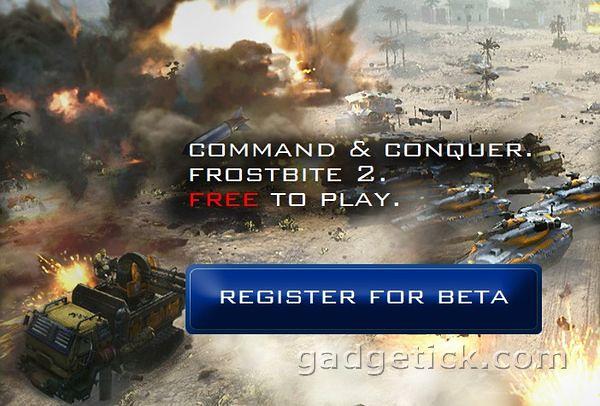 Бета-тест Command & Conquer