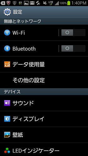 Screenshot_2012-11-01-13-40-23