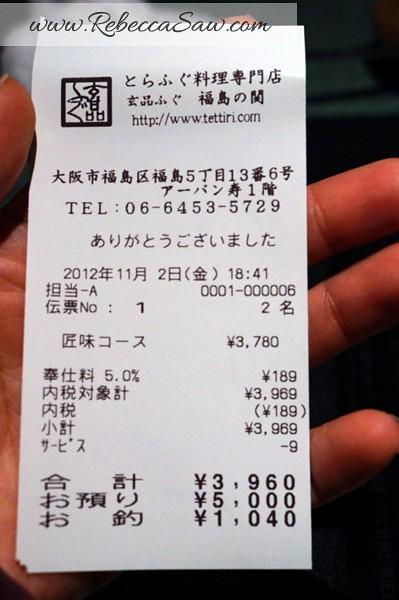 genpin fugu - Osaka Japan (1)