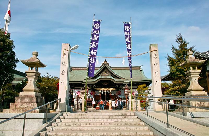 道通神社 #3