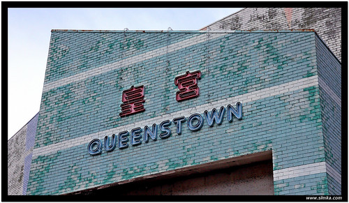 Old Queenstown Cinema