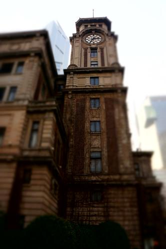 Shanghai Art Musem