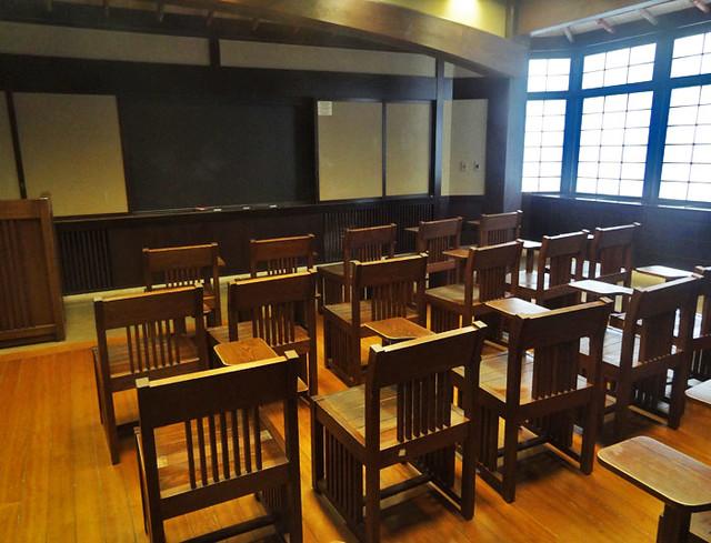japanese-classroom