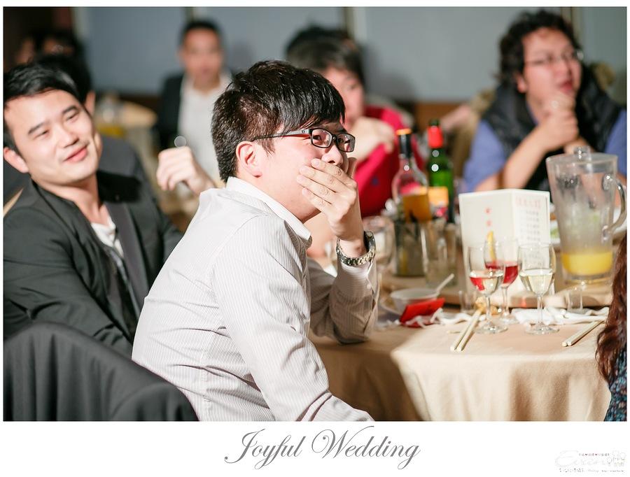 開赫&嘉佩 婚禮記錄_0164