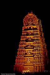 Chamundi Gopuram