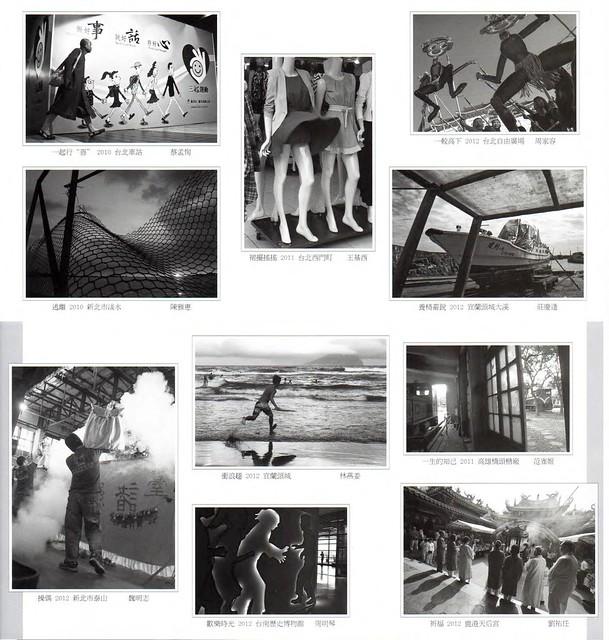 2013翁庭華師生攝影聯展_Page_3