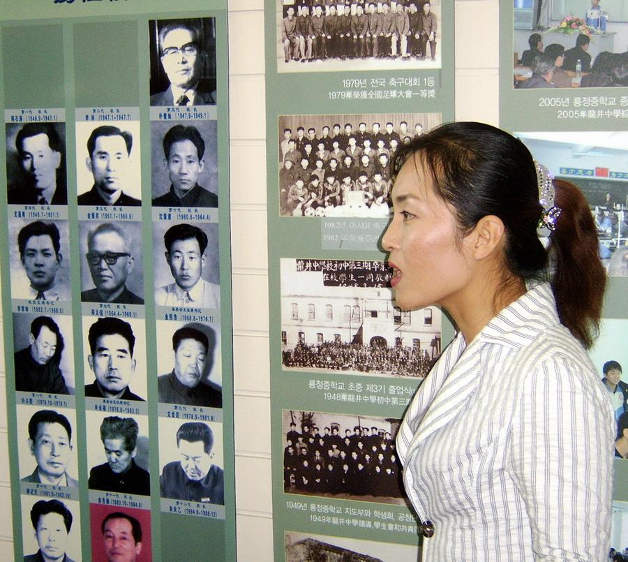 Longjing11 - Museum3add