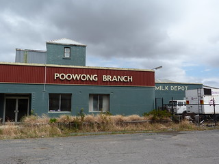 former Poowong Butter Factory
