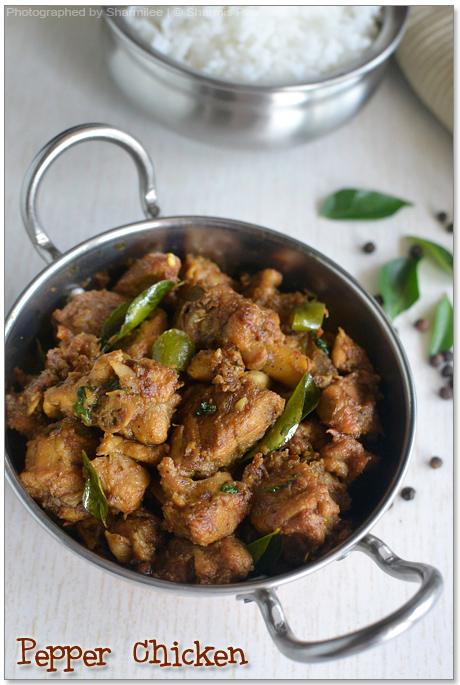 Pepper Chicken - Dry