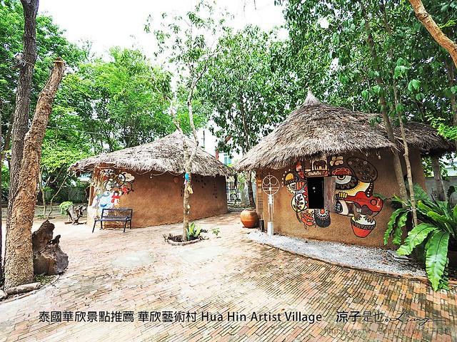 泰國華欣景點推薦 華欣藝術村 Hua Hin Artist Village 64