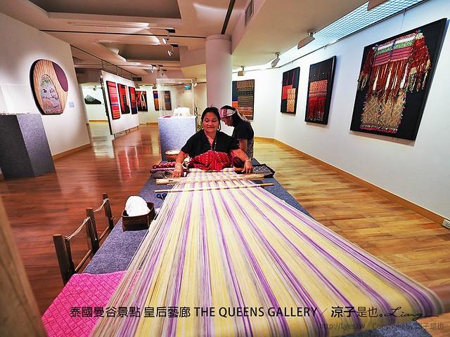 泰國曼谷景點 皇后藝廊 THE QUEENS GALLERY 77