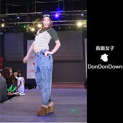 仮面女子_森カノン01