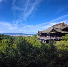 Kyoto, Japan #kyoto #japan #nihon #temple #shrine #mountains #beautiful #amazing #outdoors #getoutside #travel #adventue #freedom #picoftheday #photooftheday #outdoorphotography #explore