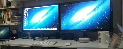 Dual YAMAKASI CATLEAP Q270 - 2 x 2560 x 1440