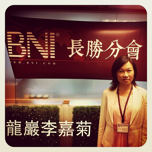 BNI長勝分會:八分鐘分享,龍巖李嘉菊,愛的天堂故事 by bangdoll@flickr