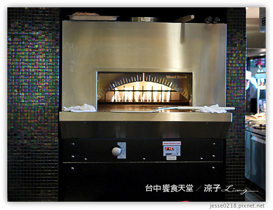 台中 饗食天堂 19