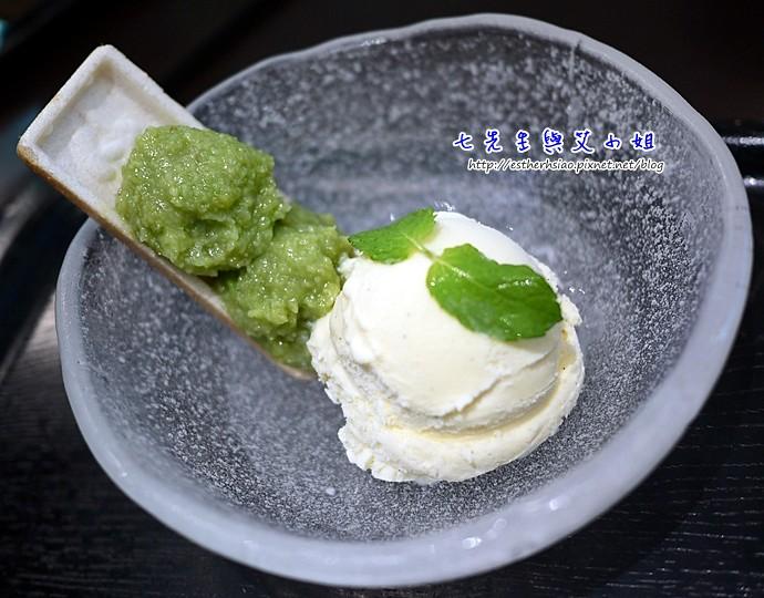 13 毛豆泥香草冰淇淋