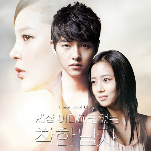 VA   Nice Guy OST (2012) (MP3) [Album]