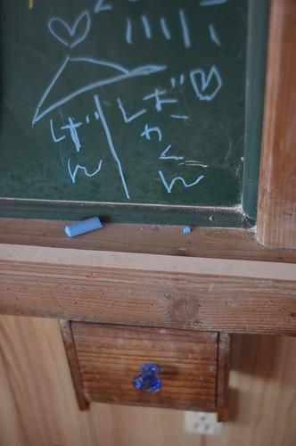 学校の記憶