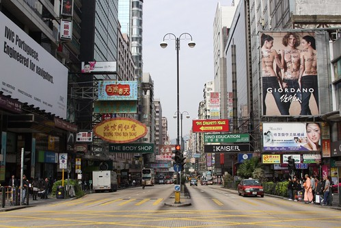 Looking north up Nathan Road