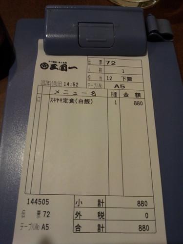 20121019_151121