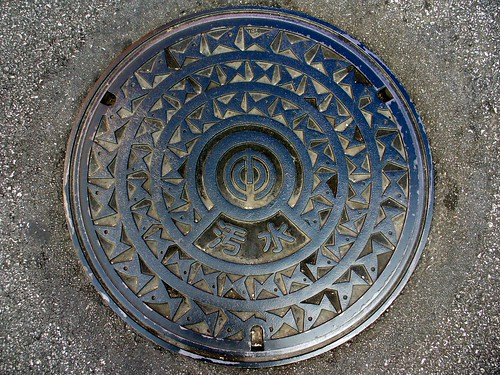 Naha city Okinawa pref,manhole cover (沖縄県那覇市のマンホール)