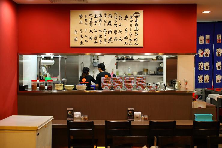 Marutama-Ramen-Restaurant
