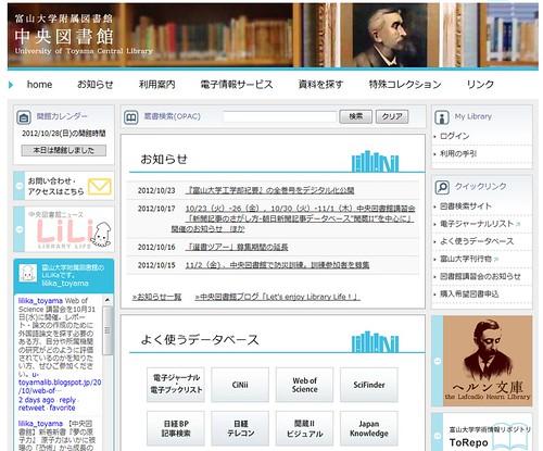 lib.u-toyama.ac.jp