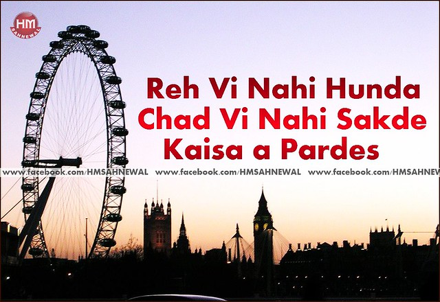 Pardesi Pujabi Uk England Italy Usa France german Punjab Boys Munde Watan Wallpaper Picture I Miss You Punjab