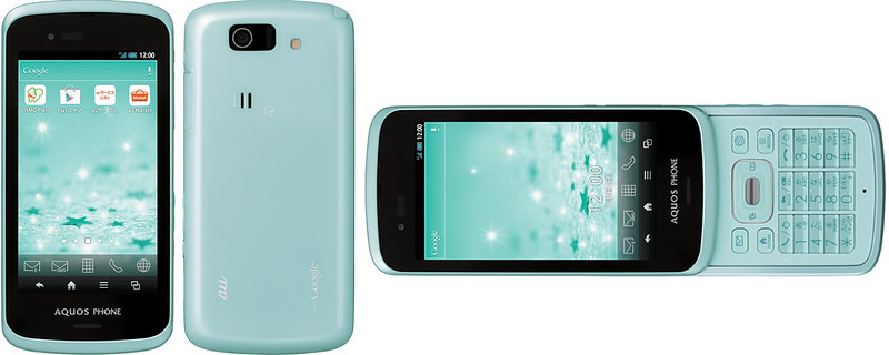 AQUOS PHONE SL IS15SH 実物大の製品画像