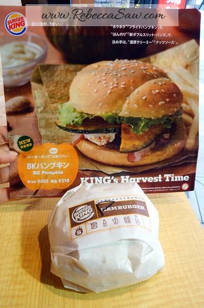 BK Pumpkin - Burger King Ikebukuro Japan (3)